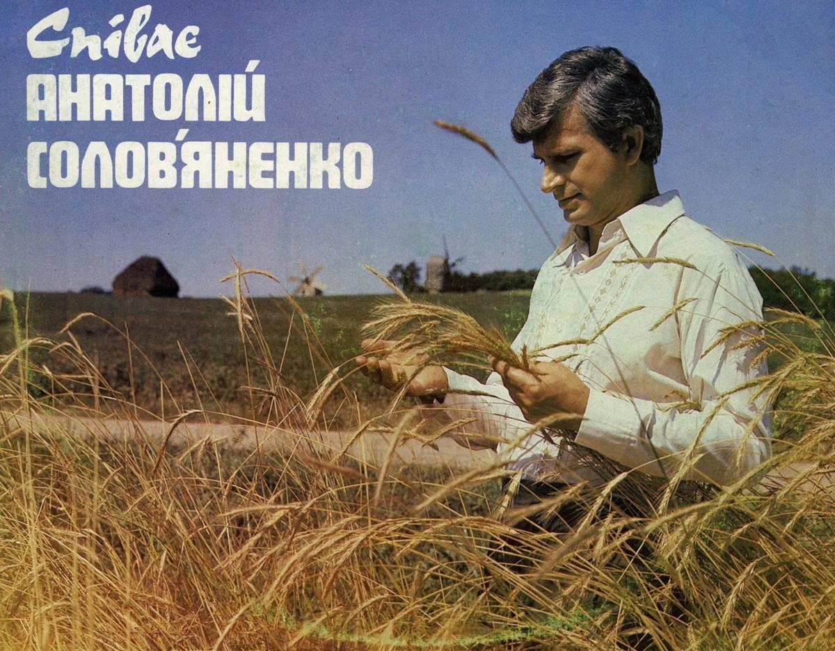 Соловьяненко05-2