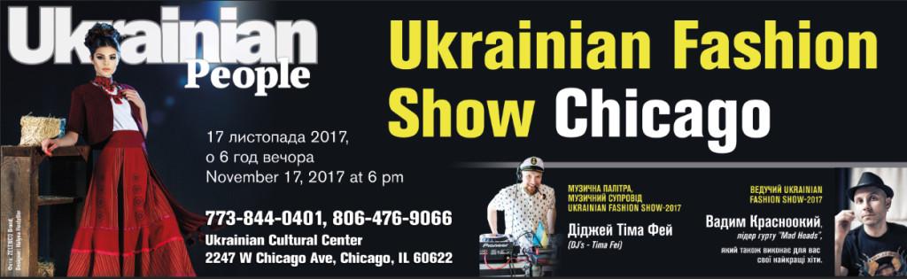 Banner_Ukrainian Fashion Show