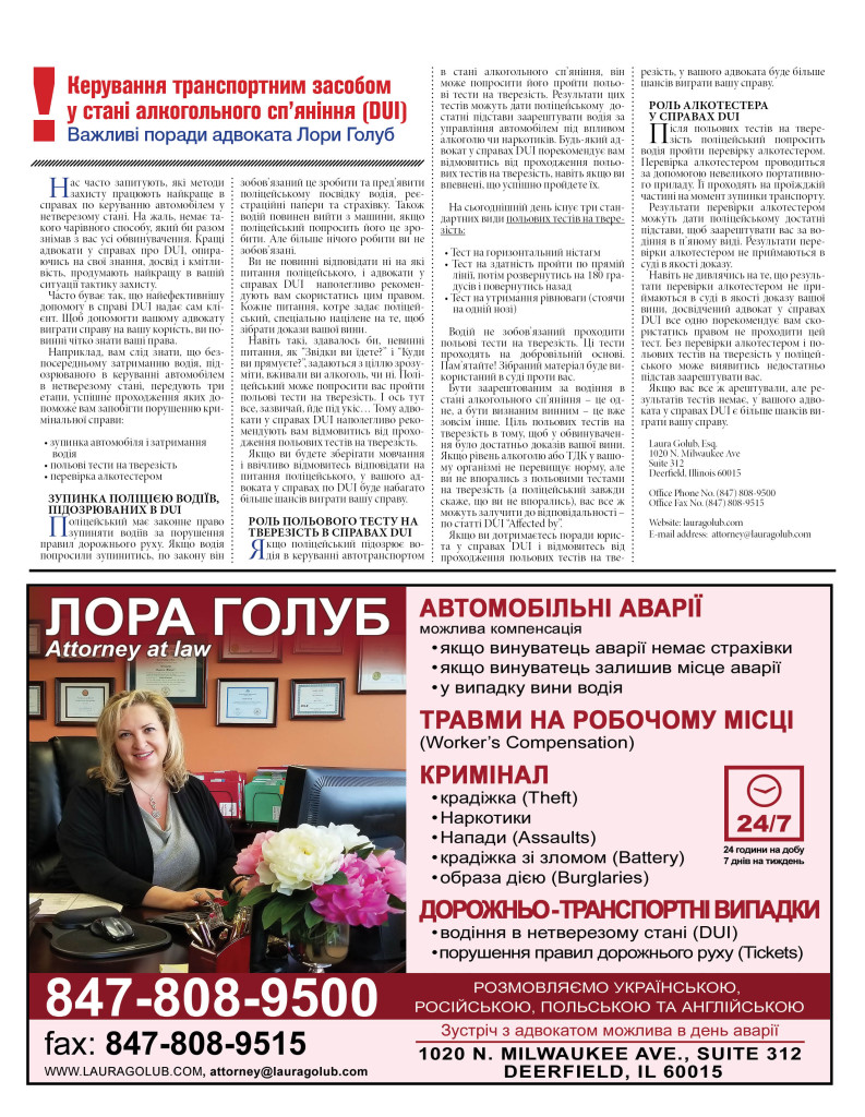 http://ukrainianpeople.us/wp-content/uploads/2017/09/page_11-793x1024.jpg