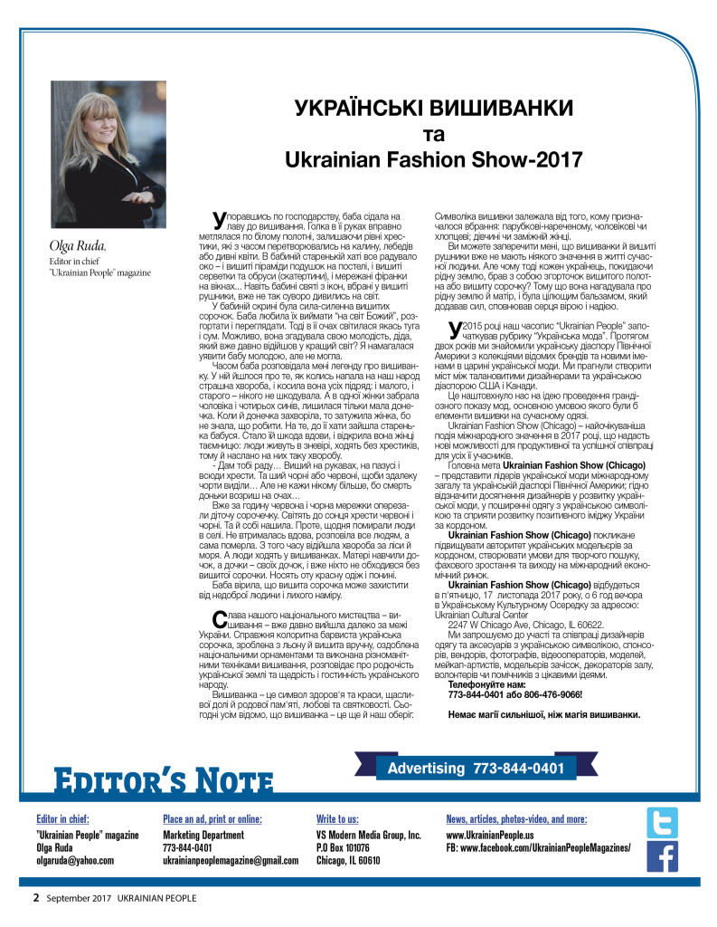 http://ukrainianpeople.us/wp-content/uploads/2017/09/page_2-793x1024.jpg