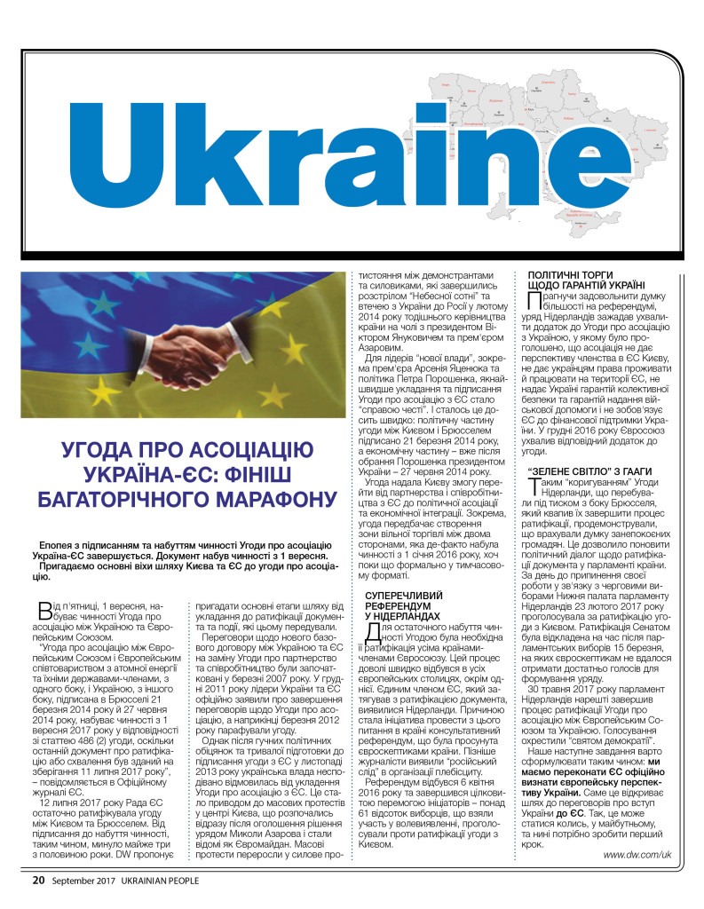 http://ukrainianpeople.us/wp-content/uploads/2017/09/page_20-793x1024.jpg