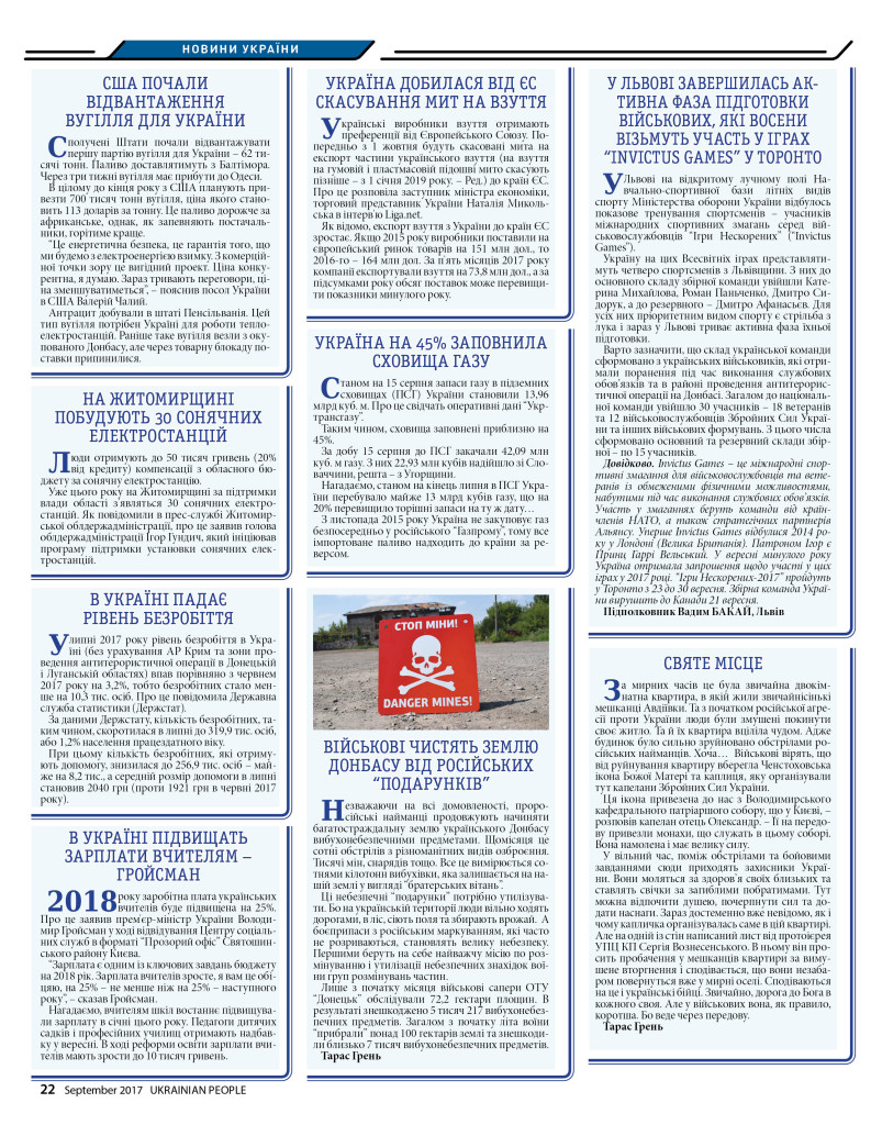 http://ukrainianpeople.us/wp-content/uploads/2017/09/page_22-793x1024.jpg