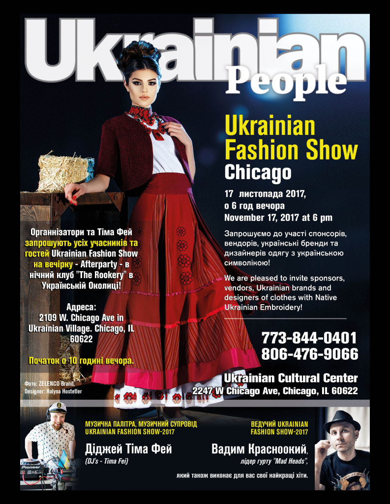 http://ukrainianpeople.us/wp-content/uploads/2017/09/page_33-793x1024.jpg