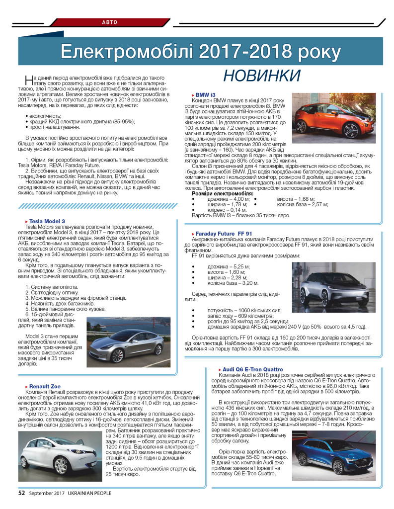 http://ukrainianpeople.us/wp-content/uploads/2017/09/page_52-793x1024.jpg
