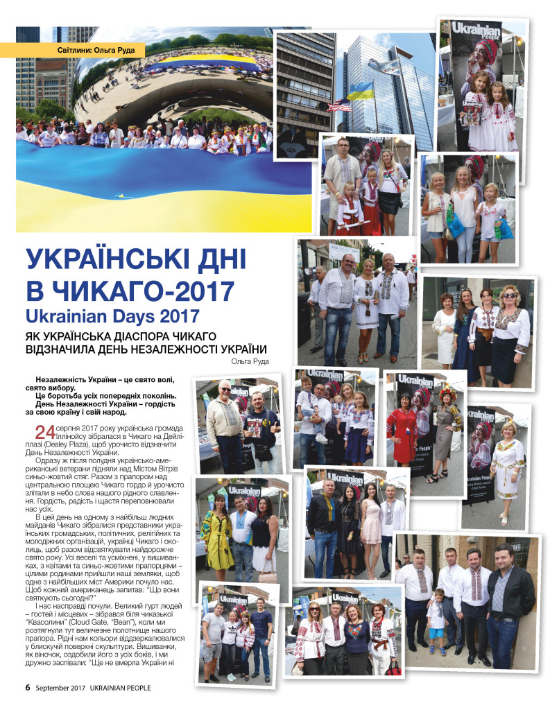 http://ukrainianpeople.us/wp-content/uploads/2017/09/page_6-793x1024.jpg