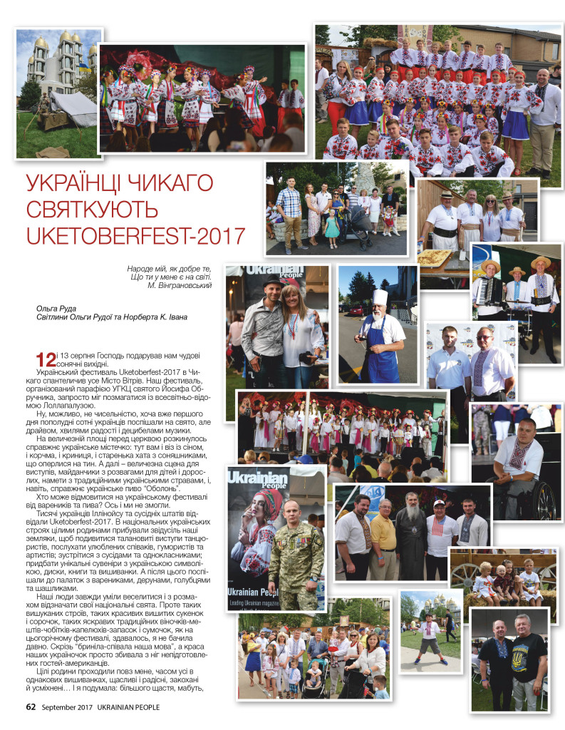 http://ukrainianpeople.us/wp-content/uploads/2017/09/page_62-793x1024.jpg