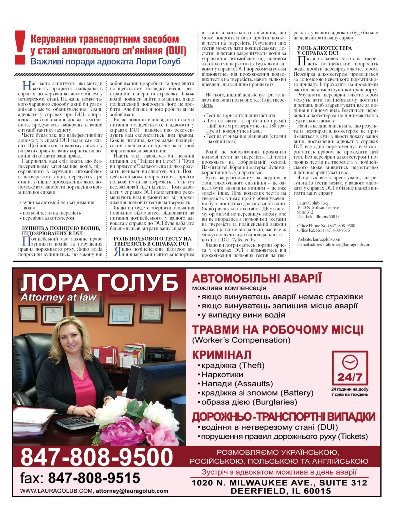 http://ukrainianpeople.us/wp-content/uploads/2017/10/page_11-793x1024.jpg