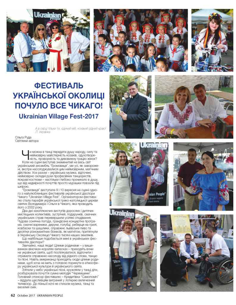 http://ukrainianpeople.us/wp-content/uploads/2017/10/page_62-793x1024.jpg