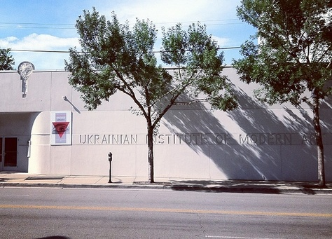 the-ukrainian-institute-of-modern-art-in-chicago-355308