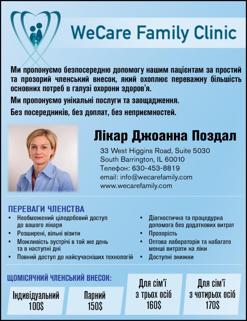 A6_Dr. Joanna Pozdal