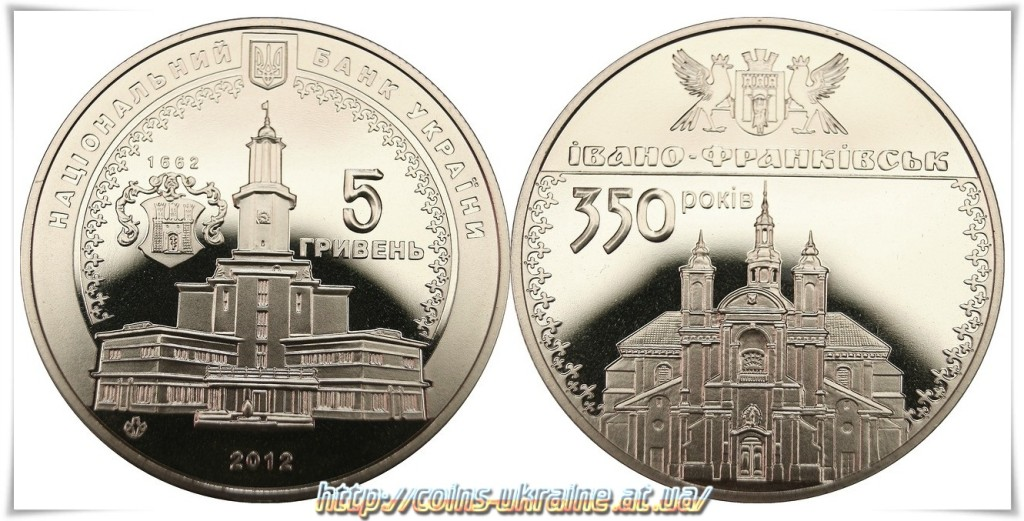 ivano_frankіvsk-монета