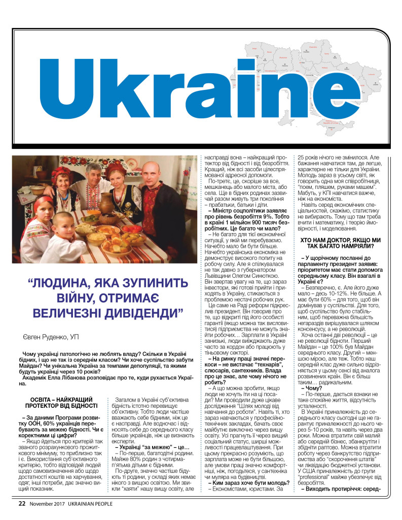http://ukrainianpeople.us/wp-content/uploads/2017/11/page_22-793x1024.jpg