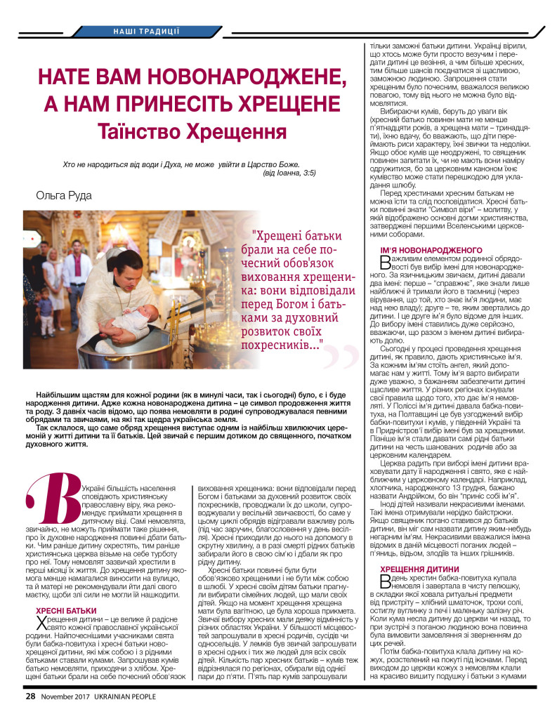 http://ukrainianpeople.us/wp-content/uploads/2017/11/page_28-793x1024.jpg