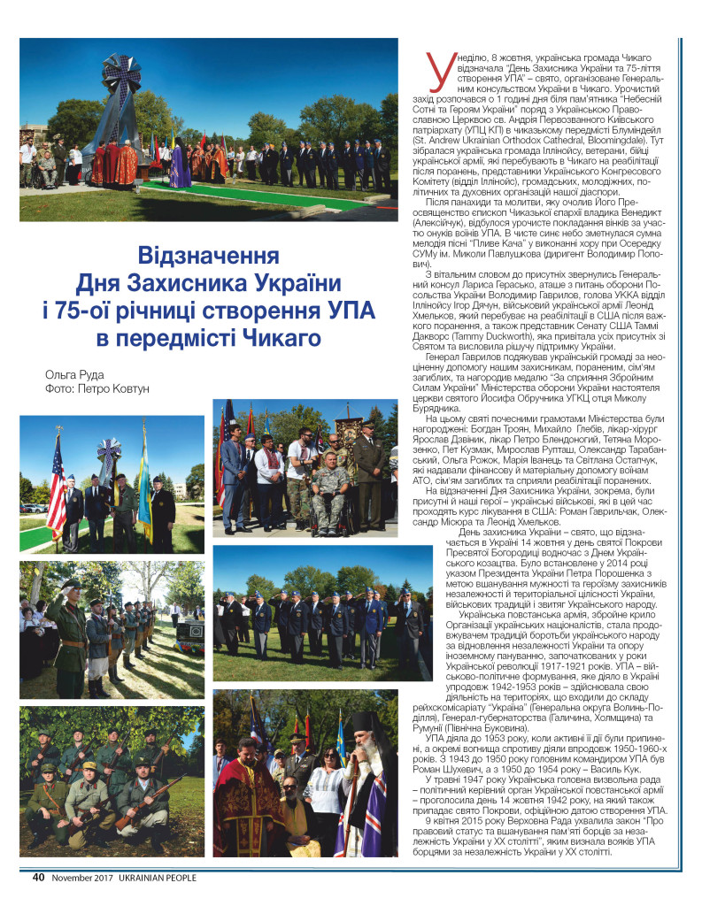 http://ukrainianpeople.us/wp-content/uploads/2017/11/page_40-793x1024.jpg