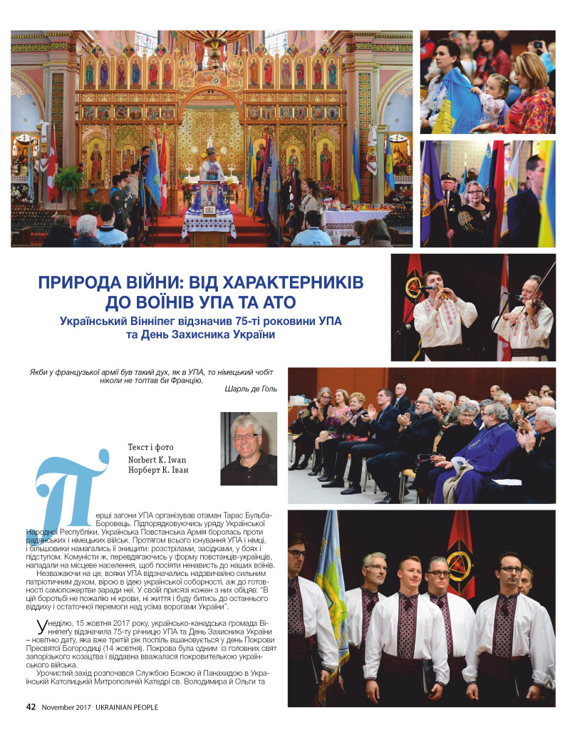 http://ukrainianpeople.us/wp-content/uploads/2017/11/page_42-793x1024.jpg