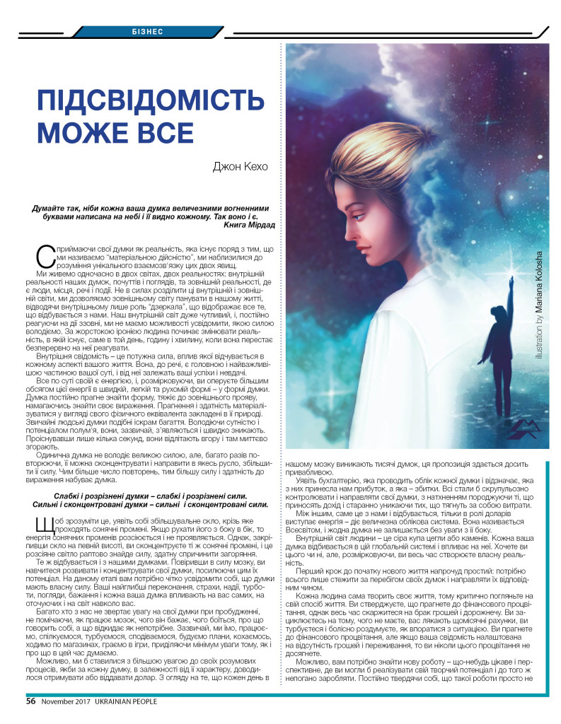 https://ukrainianpeople.us/wp-content/uploads/2017/11/page_56-793x1024.jpg