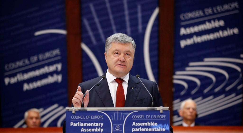 11 жовтня Петро Порошенко виступив у ПАРЄ