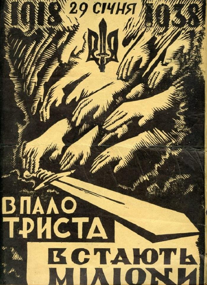 1938_Myhalevych_Myhajlo_Kruty
