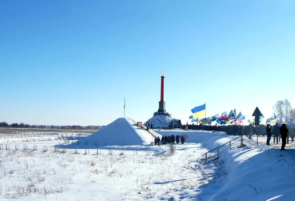 Kruty-29-01-2011