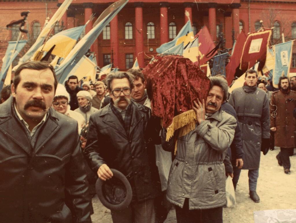 Perepokhovannya1989