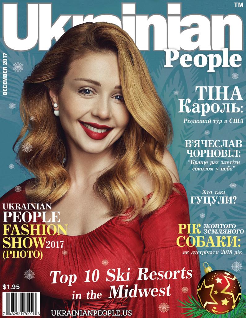 http://ukrainianpeople.us/wp-content/uploads/2017/12/page_1-793x1024.jpg
