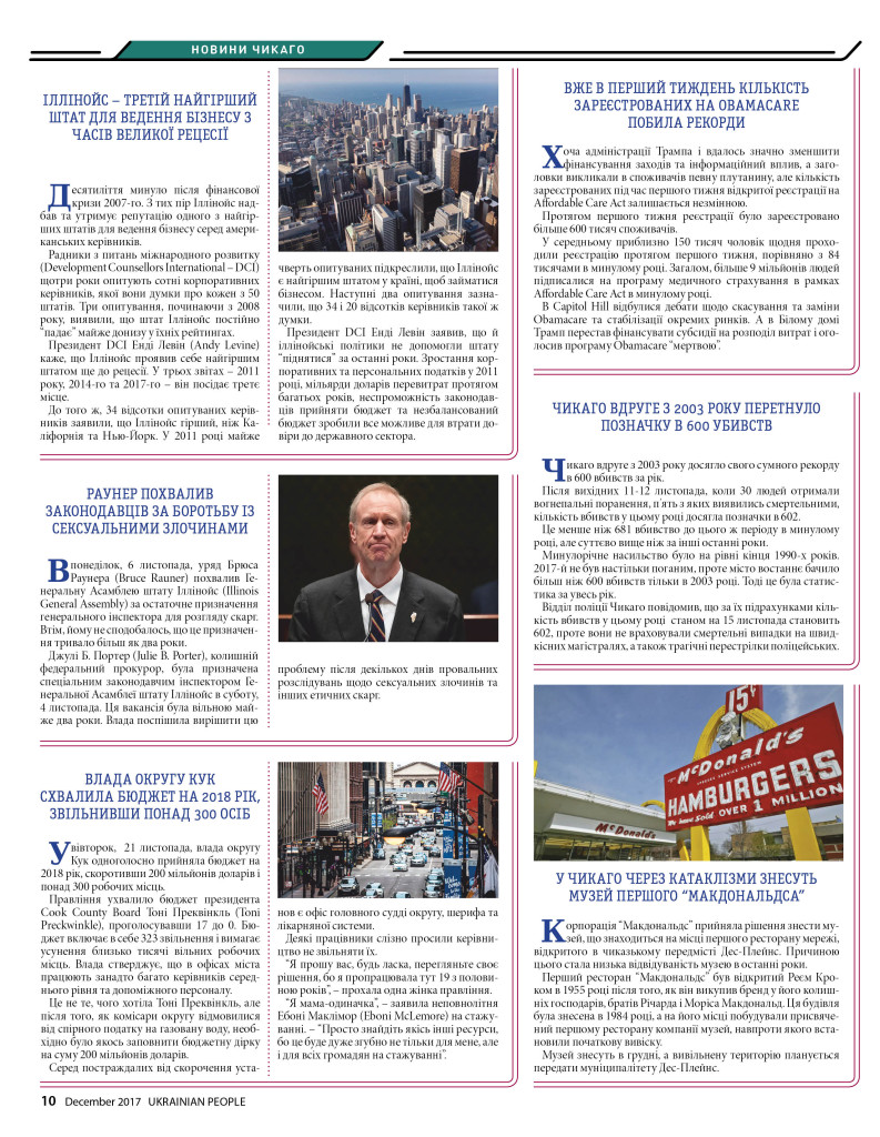 http://ukrainianpeople.us/wp-content/uploads/2017/12/page_10-793x1024.jpg