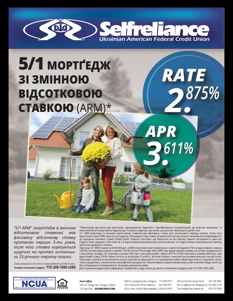 http://ukrainianpeople.us/wp-content/uploads/2017/12/page_11-793x1024.jpg