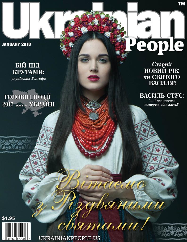 https://ukrainianpeople.us/wp-content/uploads/2017/12/page_110-793x1024.jpg