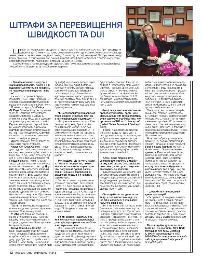 http://ukrainianpeople.us/wp-content/uploads/2017/12/page_12-793x1024.jpg