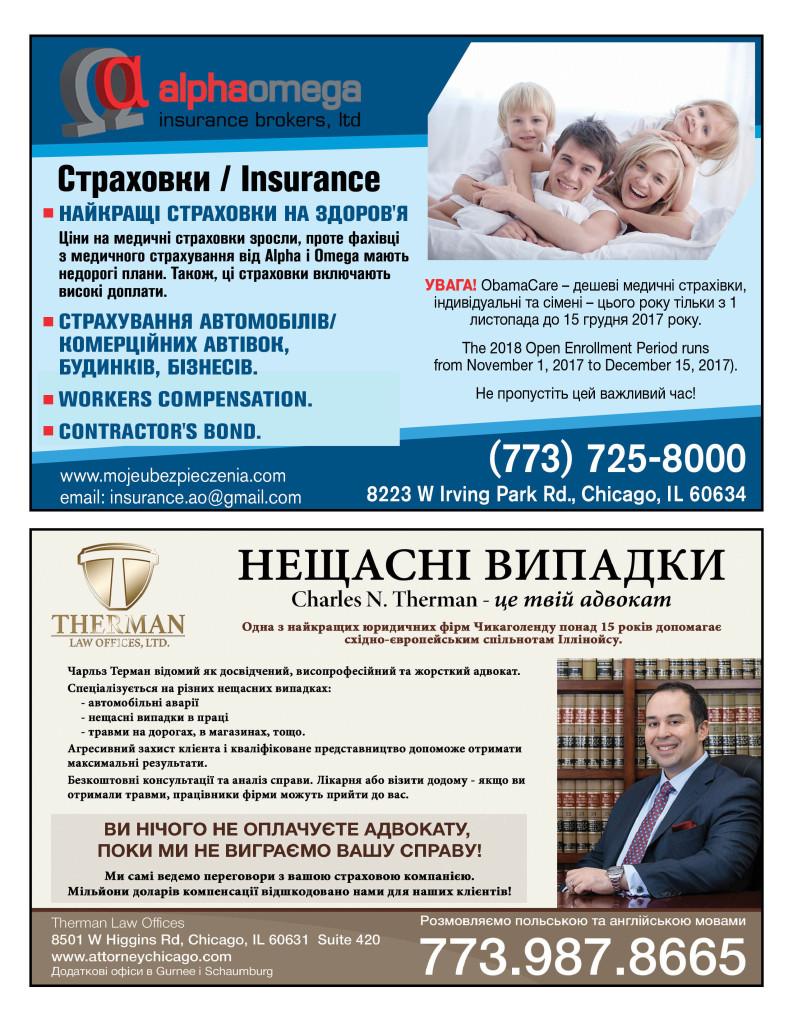 http://ukrainianpeople.us/wp-content/uploads/2017/12/page_15-793x1024.jpg