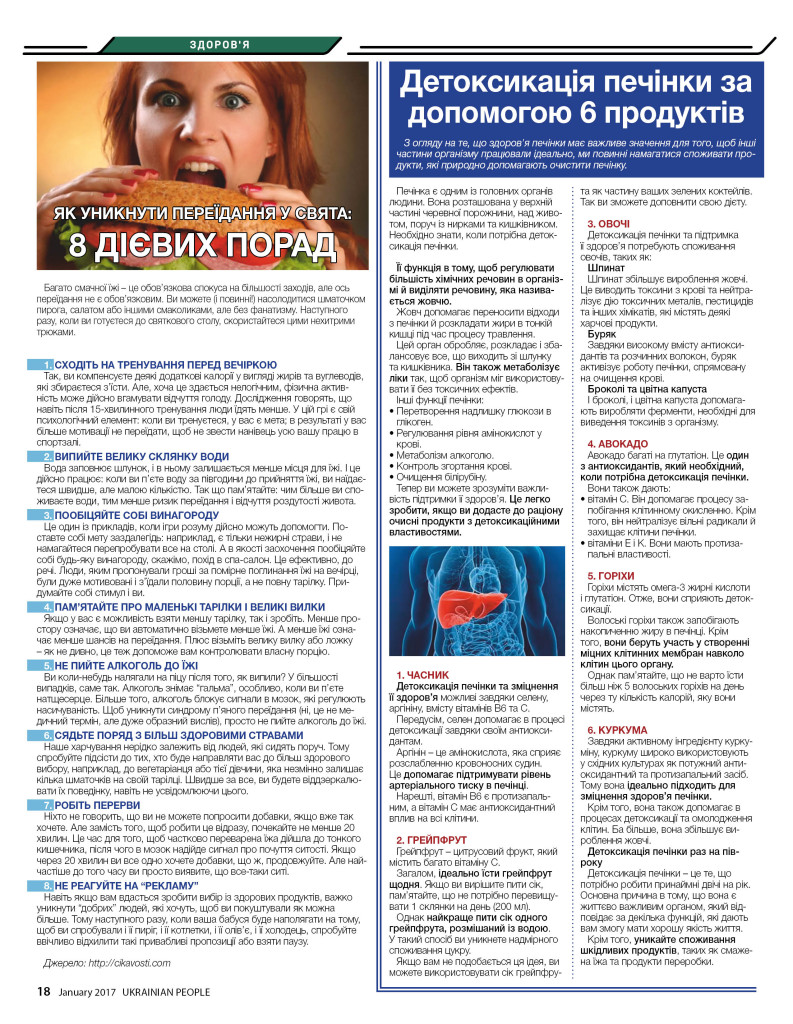 http://ukrainianpeople.us/wp-content/uploads/2017/12/page_181-793x1024.jpg