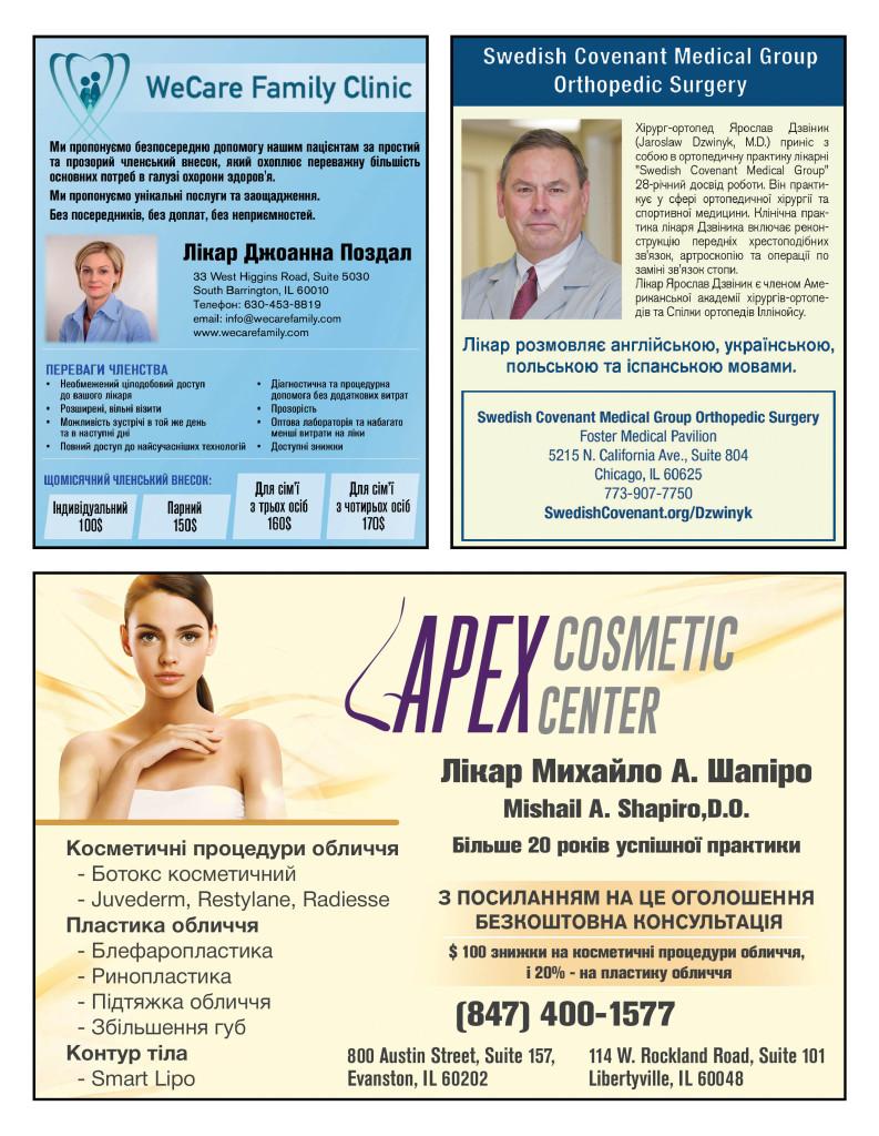 http://ukrainianpeople.us/wp-content/uploads/2017/12/page_21-793x1024.jpg