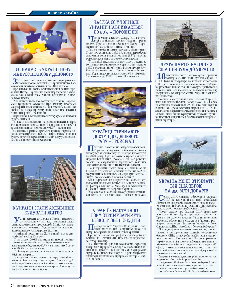 http://ukrainianpeople.us/wp-content/uploads/2017/12/page_24-793x1024.jpg
