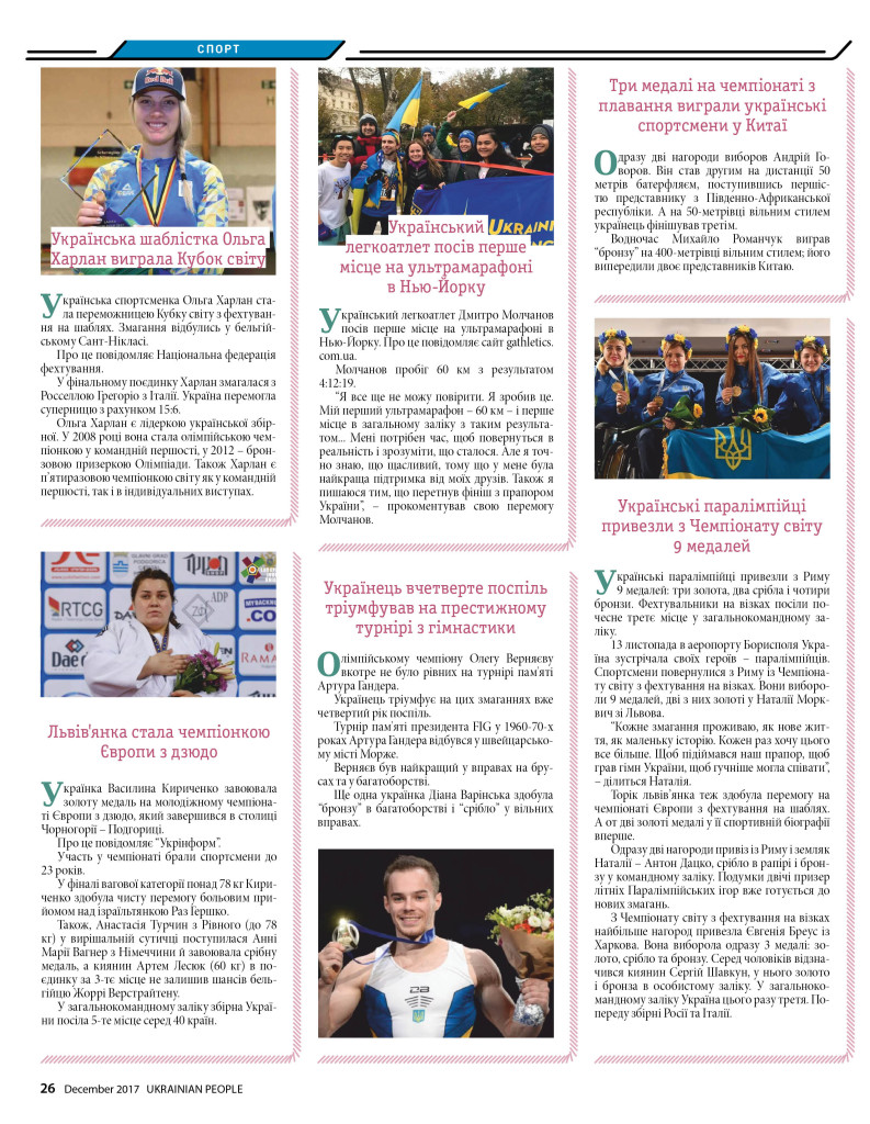 http://ukrainianpeople.us/wp-content/uploads/2017/12/page_26-793x1024.jpg