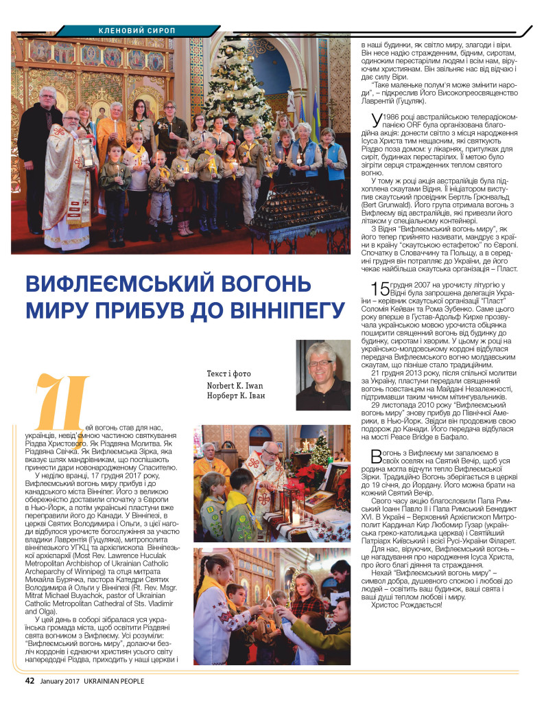http://ukrainianpeople.us/wp-content/uploads/2017/12/page_421-793x1024.jpg