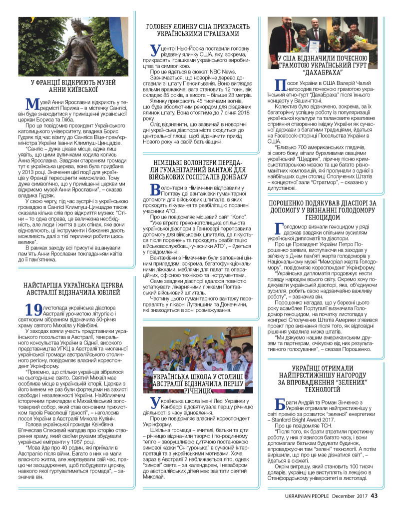 http://ukrainianpeople.us/wp-content/uploads/2017/12/page_43-793x1024.jpg