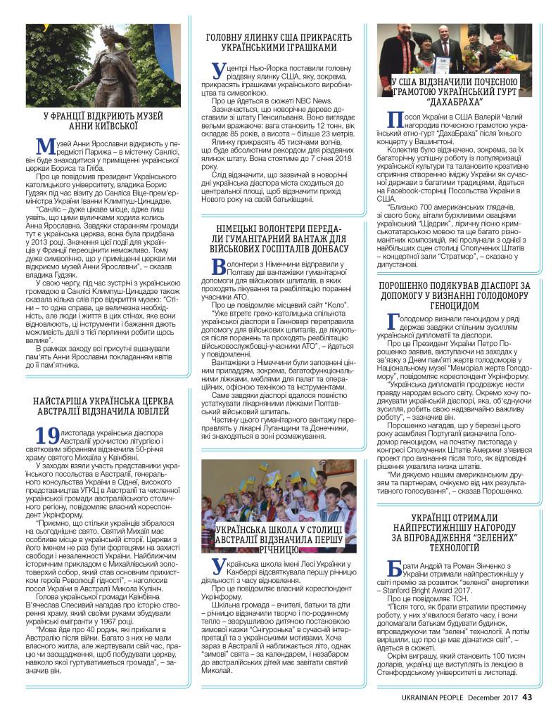 http://ukrainianpeople.us/wp-content/uploads/2017/12/page_43-793x1024.jpg
