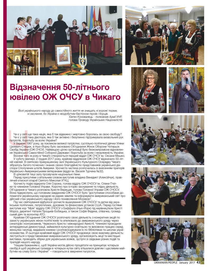 https://ukrainianpeople.us/wp-content/uploads/2017/12/page_431-793x1024.jpg
