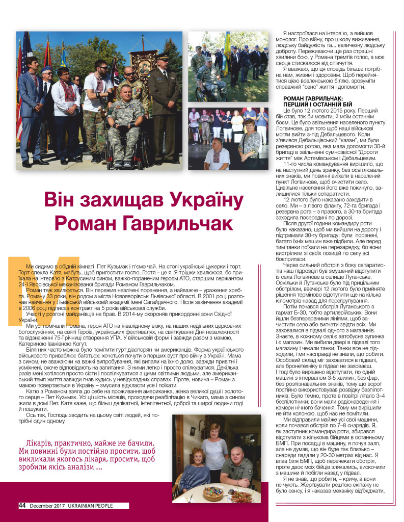 http://ukrainianpeople.us/wp-content/uploads/2017/12/page_44-793x1024.jpg
