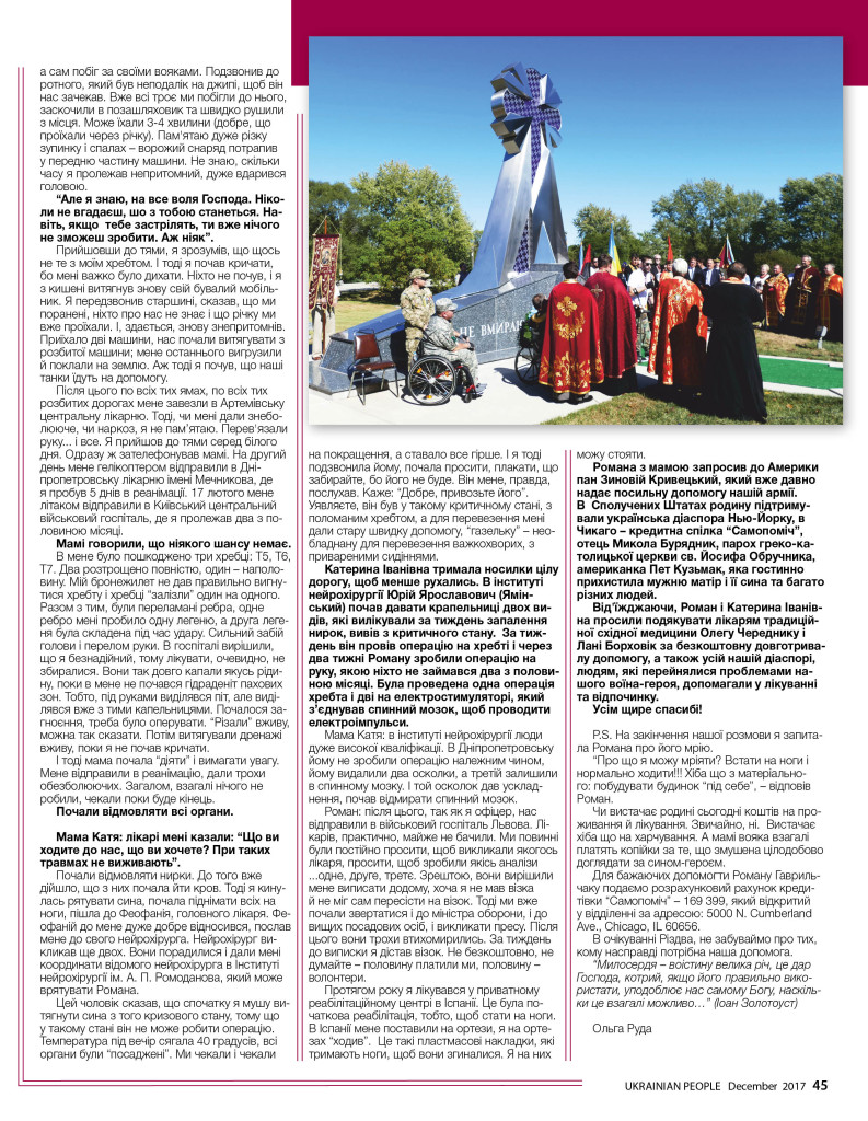 http://ukrainianpeople.us/wp-content/uploads/2017/12/page_45-793x1024.jpg