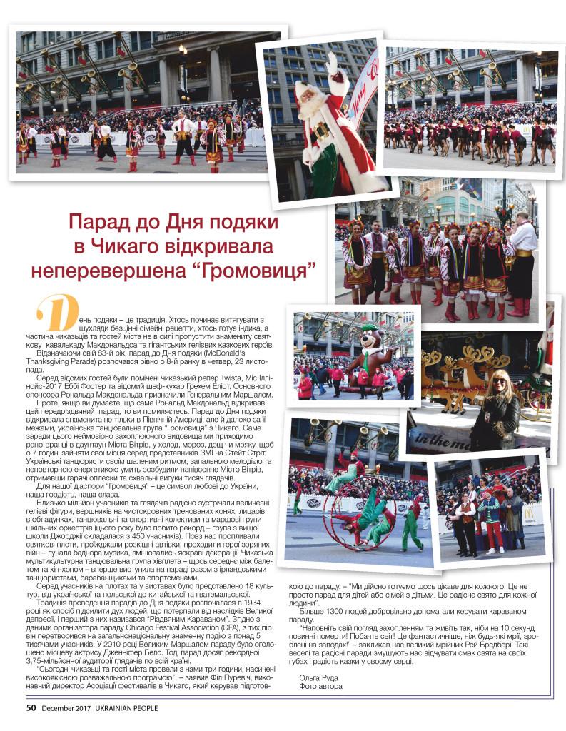https://ukrainianpeople.us/wp-content/uploads/2017/12/page_50-793x1024.jpg