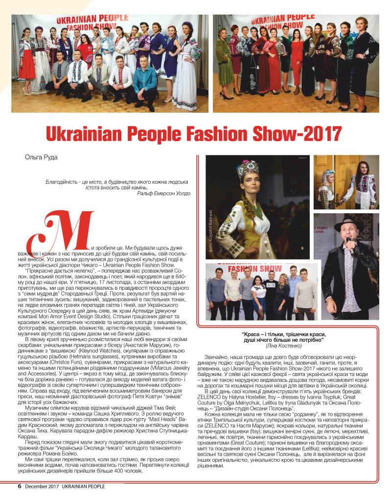 http://ukrainianpeople.us/wp-content/uploads/2017/12/page_6-793x1024.jpg