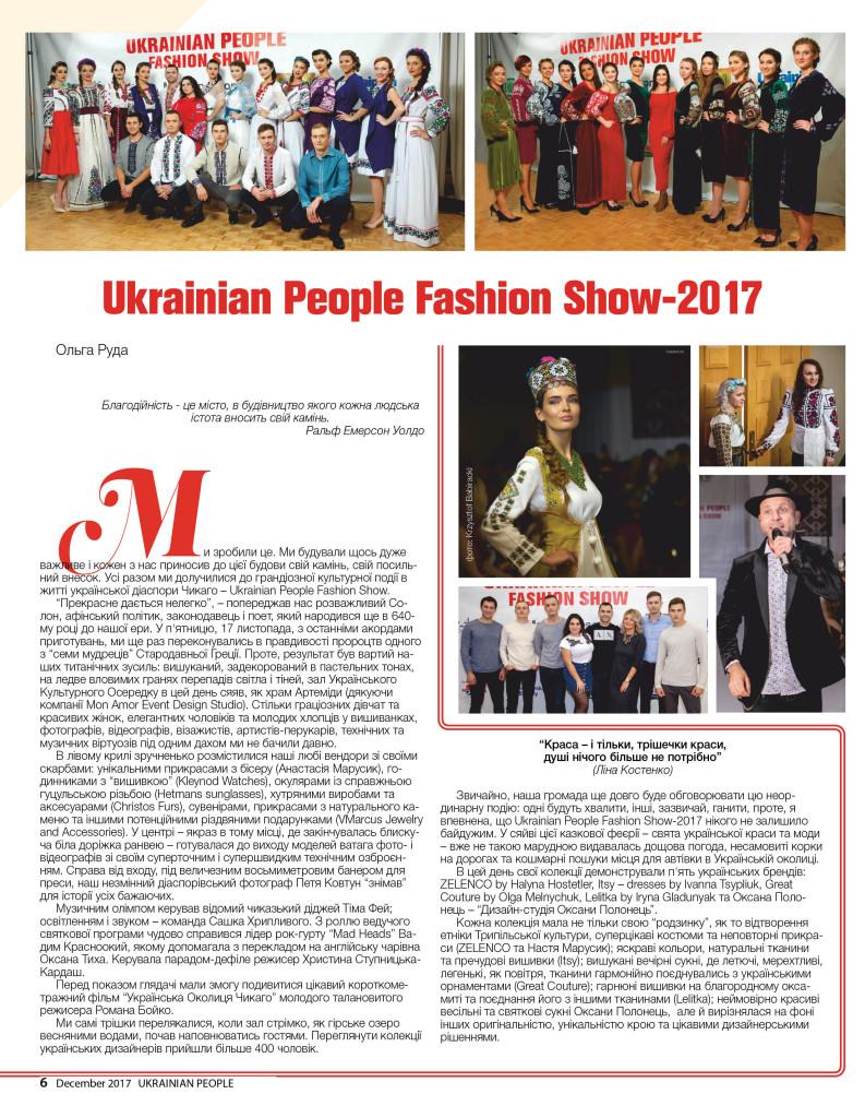 https://ukrainianpeople.us/wp-content/uploads/2017/12/page_6-793x1024.jpg