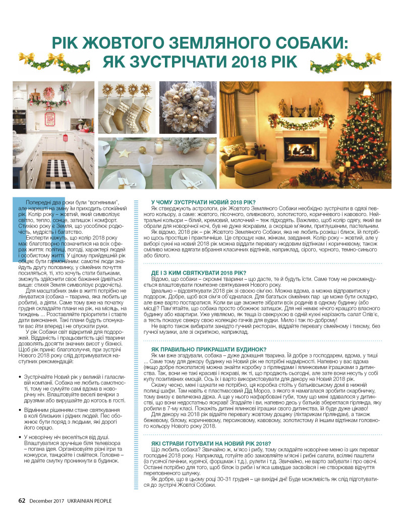 http://ukrainianpeople.us/wp-content/uploads/2017/12/page_62-793x1024.jpg