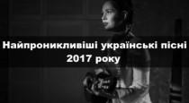 pisni2017-432x240