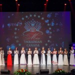 17 фіналісток конкурсу краси Miss Ukrainian Canada 2018