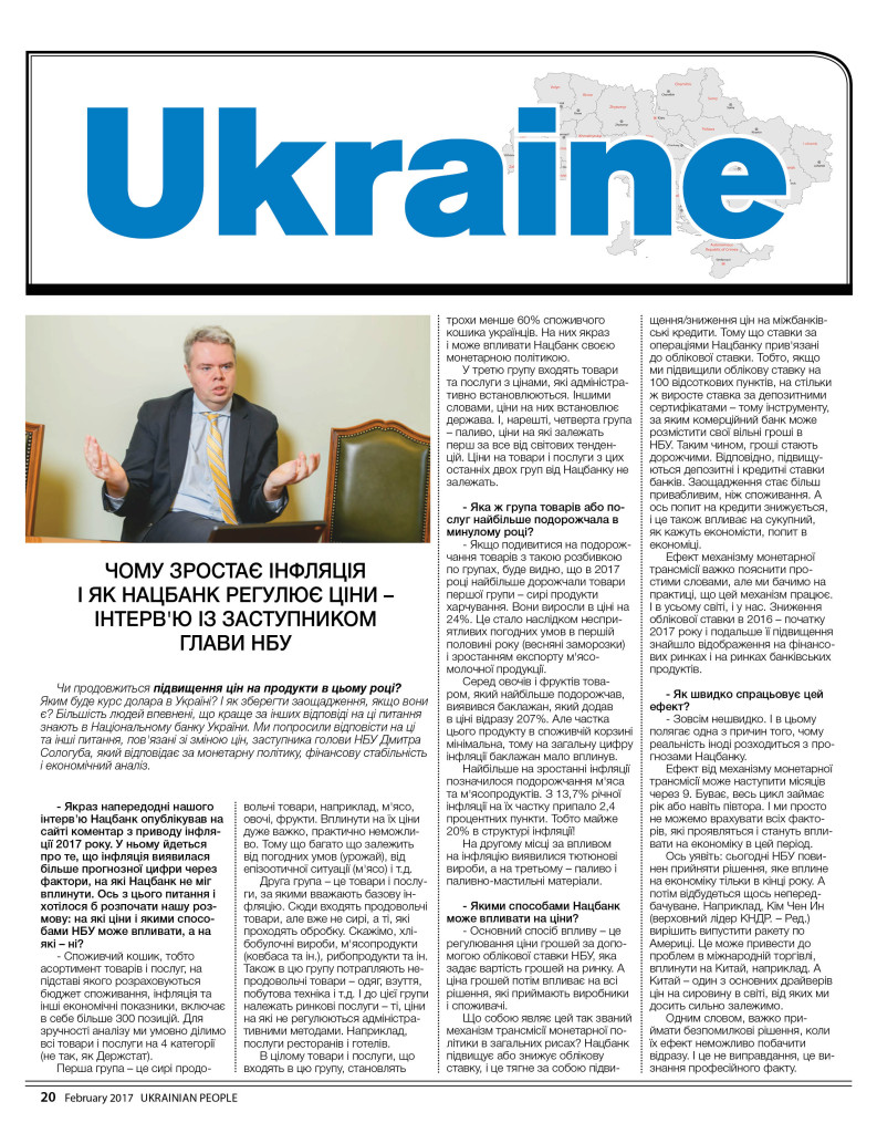 http://ukrainianpeople.us/wp-content/uploads/2018/01/page_20-793x1024.jpg