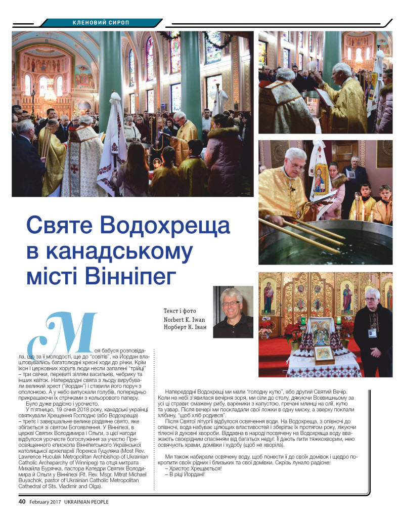 http://ukrainianpeople.us/wp-content/uploads/2018/01/page_40-793x1024.jpg
