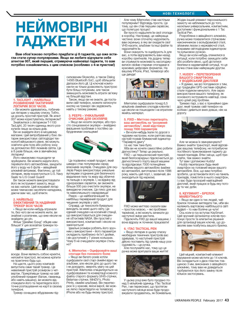 http://ukrainianpeople.us/wp-content/uploads/2018/01/page_43-793x1024.jpg