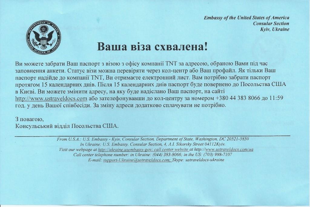 Apruved-UKR